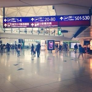 The US Trip: Pre –Departure